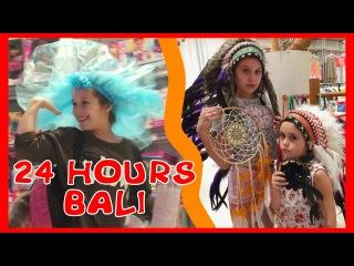 Vlog BAD BABY 24 часа В Детском Магазине Bali 24 hours In Toys Store