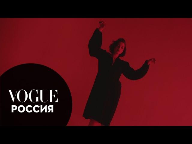 Кто убил Лору Палмер? «Твин Пикс» по версии Vogue