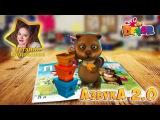 АЗБУКА 2.0 СО ЗВЕЗДАМИ от DEVAR kids Наталия Медведева