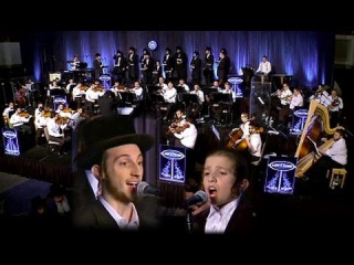 Shema Yisroel - Shulem Lemmer, Green, Shira | שמע ישראל - שלום למר, גרין, שירה | Aaron Teitelbaum