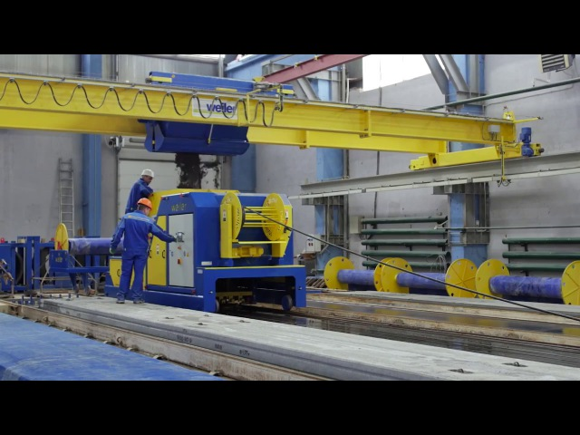 Завод Стройиндустрия