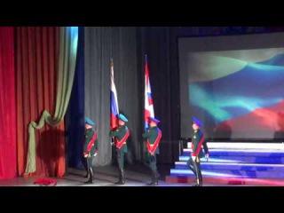 Концерт посвященный защитникам нашей Родины 23 февраля 2017 год
