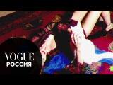 «Гламурные киски» — фильм Эллен фон Унверт для русского Vogue