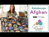 How to Crochet an Afghan Kaleidoscope Afghan