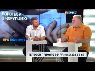 Україною керують суддівські та бізнесові корпорації, - Цибулько