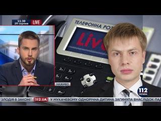 Гончаренко: В течение недели возможны кадровые изменения в АП