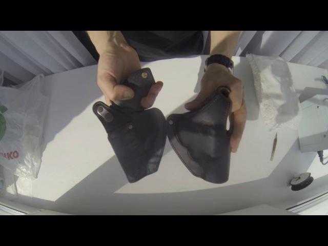 обзор кобуры от Igor Bobrov