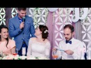 Конкурсы на свадьбе знакомство 8 962 852 16 15