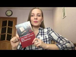 Парад аргументов, или Список для чтения |  ЕГЭ по русскому языку