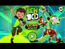 Ben 10 Escape Route - Бен 10 омниверс эвакуация