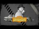 Берегись автомобиля (СССР 1966) Эльдар Рязанов [Full HD 1080]