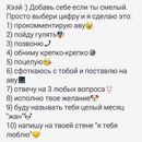 Александра Ковалдова фото #20