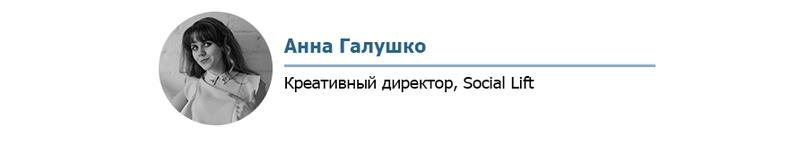 vk.com/annagalushko