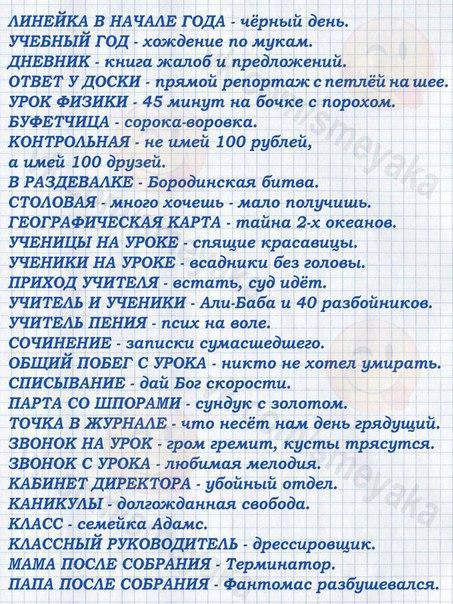 Фото №456241829 со страницы Карины Сабировой