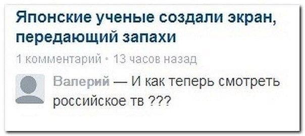 Российские пропагандисты пытались вовлечь британского журналиста Такера в аферу против Порошенко - Цензор.НЕТ 4560