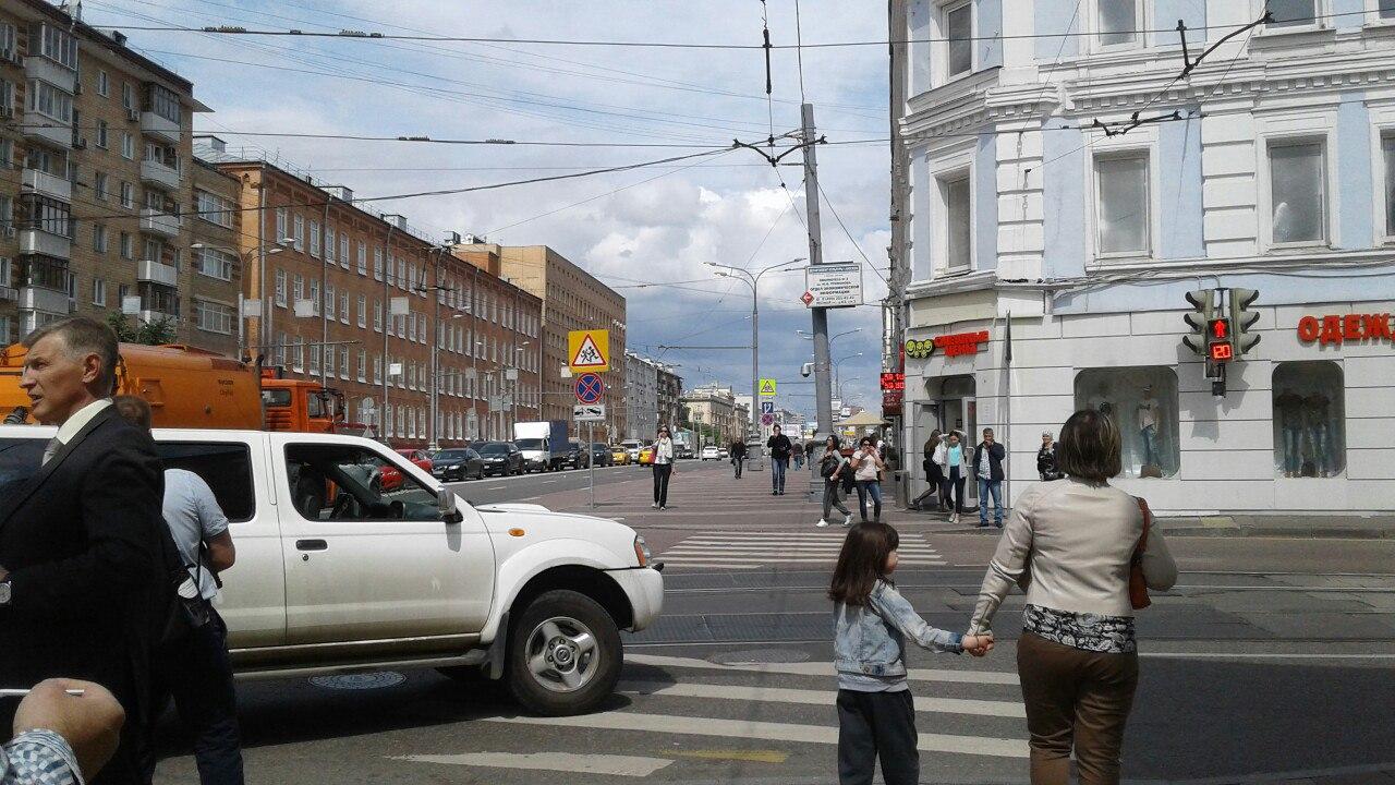 Paliha street