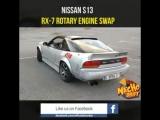 Nissan S13 свап ротора от RX7