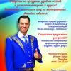 Фокусник - Иллюзионист Евгений Соколов!!!