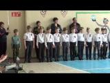 1а кл. 26 шк. Конкурс - Строевой песни - Курган