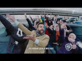 Вечерний Ургант. Мюзикл «Мос-ква-Ленд» – пародия на «Ла-Ла Ленд» _ La La Land (1)