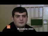 Пленный армянский диверсант Арсен Багдасарян