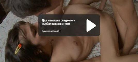 Фетиш » Порно онлайн в хорошем качестве