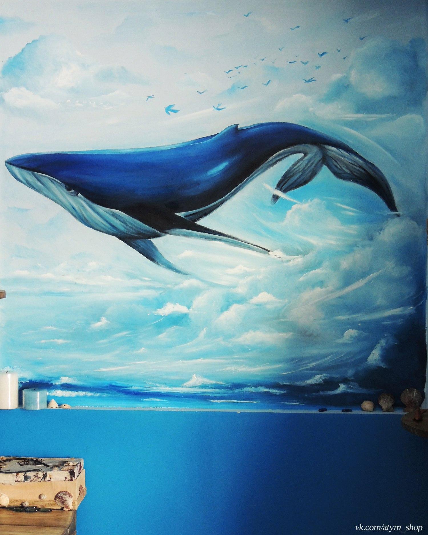 Как сделать кита в фотошопе 131