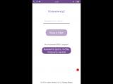 Как установить и настроить Вибер (Viber)