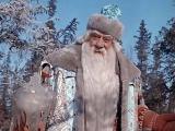«Морозко» (1964) —