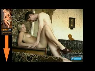 парочка трахается дома любительское порно