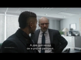 Холистическое детективное агентство Дирка Джентли (Dirk Gently's Holistic Detective Agency) 4 серия  Перевод N-Team