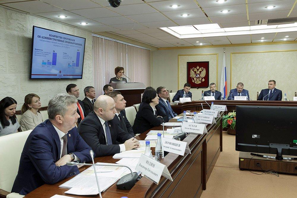 В правительстве региона подвели итоги деятельности счётной палаты