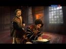 Величайшее Шоу на Земле Уильям Шекспир