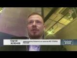 Сергей Зеленов: Отмена льготного НДС приведет к резкому росту цен