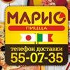 "Пиццерия ""Марио"" (Суши и пицца Сыктывкар)"