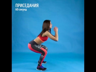 4 минуты фитнеса вместо часа в спортзале