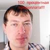 Alexey Permin