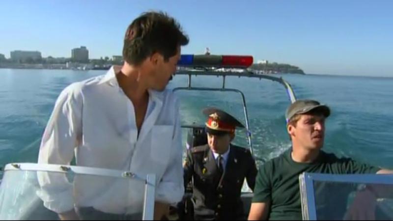 Морской патруль 1 сезон, 1 серия.