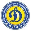 """Теннисный клуб """"Динамо"""" (СПб)"""