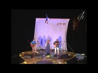 Екатерина БОЖЕВА и Вячеслав КОВАЛЁВ - на гала-концерте Грушинского фестиваля 2016г.