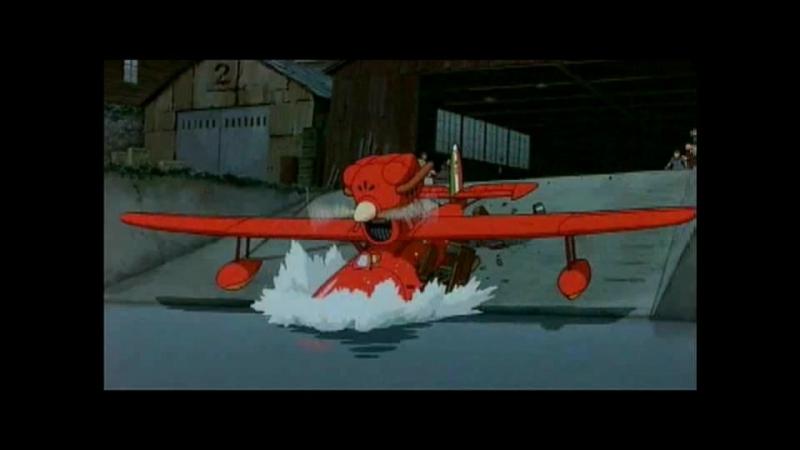 Первым делом самолёты
