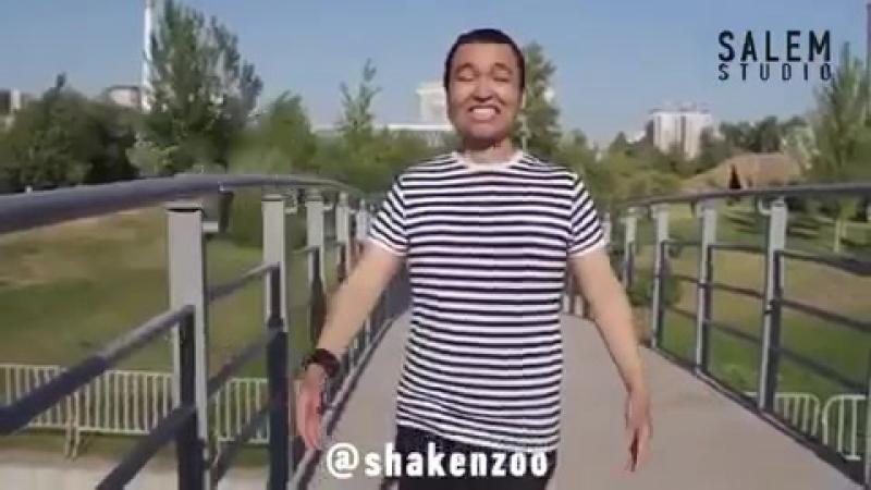 Жеруйык Атырау. Пародия Ерке Есмахан Кайда (1)