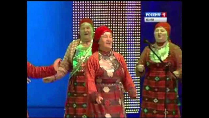 Народный удмуртский коллектив Инвожо д.Карамас-Пельга респ.Удмуртия