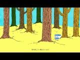 「スーパーガール」MV(short.ver)