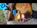 Маша и Медведь новые серии Знакомство с Машей и Мишей Играем вместе Masha and the Bear Toys