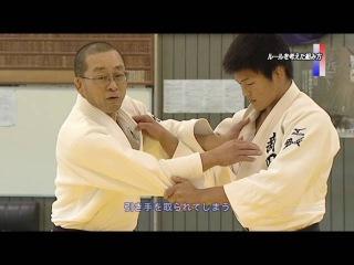 [DVD] The method of training top judoka by Mikio Asami 【2/5】