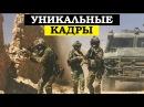 СПЕЦНАЗ ССО РОССИИ ИЗГОНЯЕТ ДУХОВ ИЗ СИРИИ Силы специальных операций России в Сирии бои война