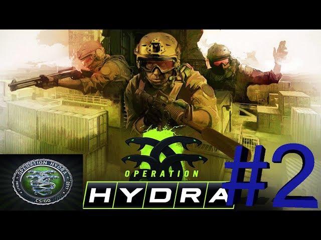 Counter-Strike: Global Offensive(Операция HYDRA)2( Нарезка зелёной ветви)