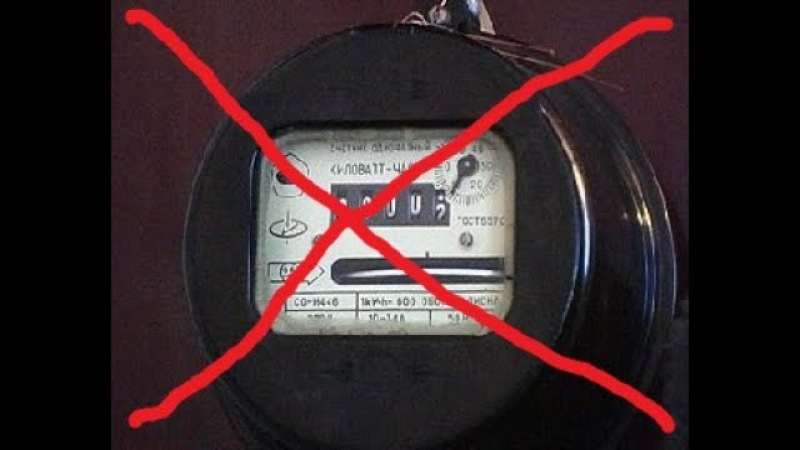 БЕСПЕРДЕЛ замена счетчика электрической энергии