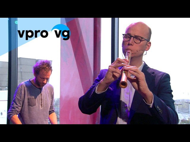 Erik Bosgraaf/Arjen de Vreede/Jorrit Tamminga - JACOB 3.0 (live @Bimhuis Amsterdam)